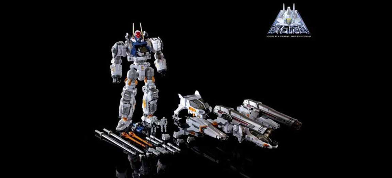 The Supermake Dia Combatant MIB w/ Extra Head & Rocketpack